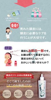 biyoueki.jpg
