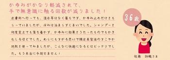 1-9-crop.jpg